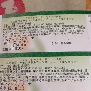 Bリーグ 千葉ジェッツ バスケ ペアチケット(バスケットボール)