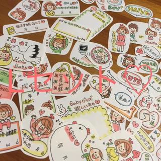 Lセット♡550円♡手描き マタニティ   アルバム フレークシール  確認用(しおり/ステッカー)