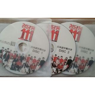 チョンダムドン111 全8話 DVD3枚組