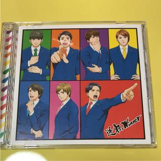 ジャニーズWEST  初回盤CD