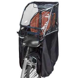 【送料無料】自転車レインカバー 専用袋付(自動車用チャイルドシートカバー)