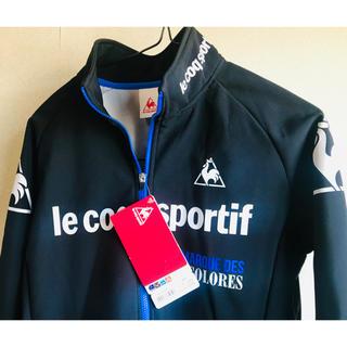 ルコックスポルティフ(le coq sportif)の未使用 ルコック le coq sportif サイクリング ウインドジャケット(ウエア)