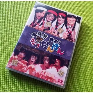 DVD 美食感ライブ 丼メン ちゃんぽん(お笑い/バラエティ)