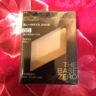 ケイト(KATE)の00(明るく透明感のある肌) secret skin maker zero(ファンデーション)