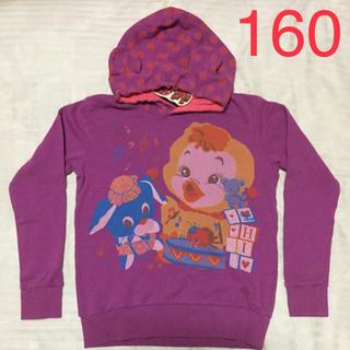 バナバナ(VANA VANA)の新品 バナバナ パーカー 160(Tシャツ/カットソー)