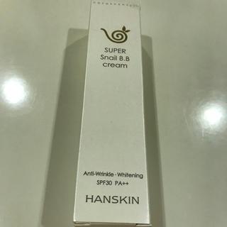 ハンスキン(HANSKIN)のハンスキン B Bクリーム(BBクリーム)