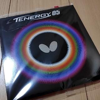 バタフライ(BUTTERFLY)の【TENERGY05/テナジー05】卓球ラバー トクアツ2.1mm(卓球)