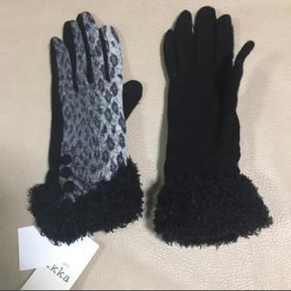 イッカ(ikka)の【新品】イッカ ヒョウ柄ファー手袋 ブラック(手袋)