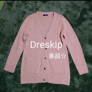 ドレスキップ(DRESKIP)の『Dreskip』模様編みカーディガン(カーディガン)