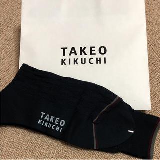 タケオキクチ(TAKEO KIKUCHI)のTAKEO KIKUCHI 靴下(ソックス)