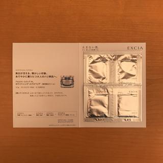 エクシアホワイトニングエクスペリア 4包