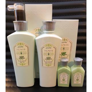 イグニス(IGNIS)のイグニス 乳液&化粧水(乳液 / ミルク)