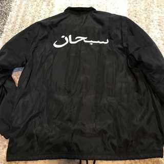 Supreme - Supreme Arabic Logo Coach Jacket 黒 希少XL