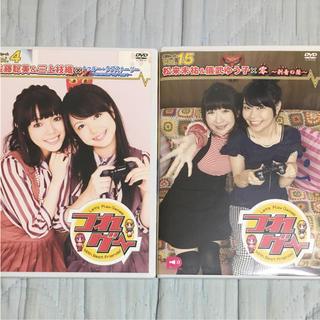 つれゲー DVD vol.4&15 2つセット(お笑い/バラエティ)