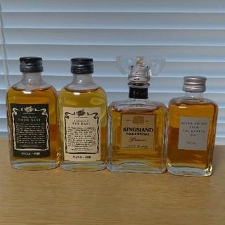 ニッカウイスキー(ニッカウヰスキー)のニッカ ライベース コーンベース 特級 他 ミニチュア(ウイスキー)