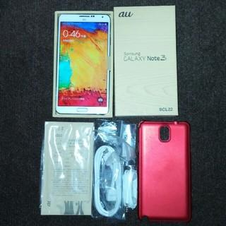 サムスン(SAMSUNG)のGALAXY Note3 SCL22 au (スマートフォン本体)