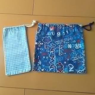 【新品】はし袋&コップ袋 入園準備(その他)