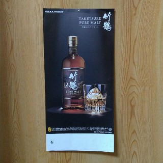 ニッカウイスキー(ニッカウヰスキー)の竹鶴12年 販売店用ポスター 非売品(ウイスキー)