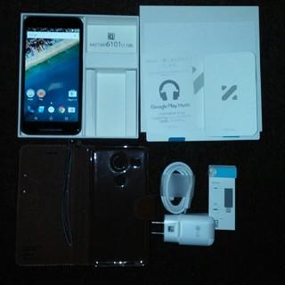 エルジーエレクトロニクス(LG Electronics)のNEXUS5x 32gbアクア  simフリー(スマートフォン本体)