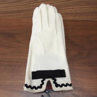 クレイサス(CLATHAS)の【新品 クレイサス】リボンが可愛い♡手袋  白(手袋)