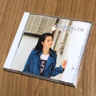 【CD】また君に恋してる/アジアの海賊 / 坂本冬美(演歌)