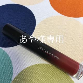 シュウウエムラ(shu uemura)のシュウウエムラ マットシュプリア 美品(口紅)