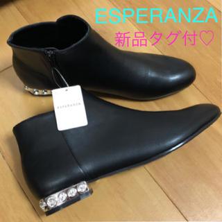 エスペランサ(ESPERANZA)の新品❤️今季 ESPERANZA 18/AW キラキラローヒールショートブーツ(ブーツ)