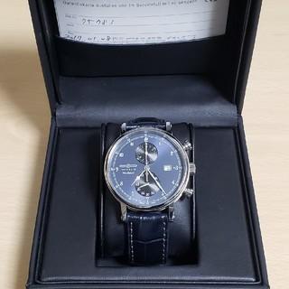 ツェッペリン(ZEPPELIN)のツェッペリン 腕時計 メンズ Nordstern ネイビー 75783  (腕時計(デジタル))