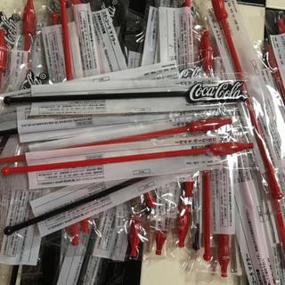 コカコーラ(コカ・コーラ)のコカコーラ マドラー (カトラリー/箸)