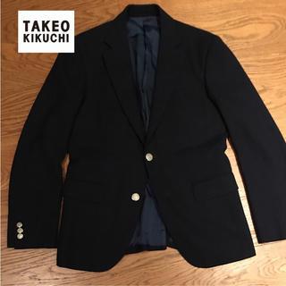 タケオキクチ(TAKEO KIKUCHI)の紺ブレザー 銀ボタン 2B(テーラードジャケット)