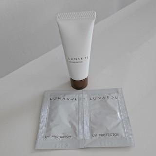 ルナソル(LUNASOL)のLUNASOL UVプロテクター(日焼け止め/サンオイル)