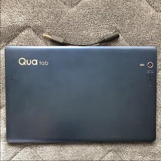 エルジーエレクトロニクス(LG Electronics)のau Qua tab LGT32 10.1インチタブレット ネイビー 本体(タブレット)