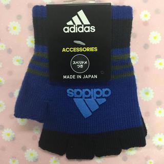 アディダス(adidas)のアディダス 指無し手袋(手袋)