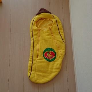 赤ちゃんバナナ寝袋型スリーパー(ベビー布団)