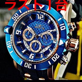 インビクタ(INVICTA)のラスト1個‼️Invicta 正規品 Pro Diver ローズゴールド定価9万(腕時計(アナログ))