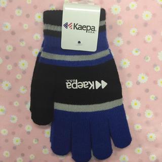 ケイパ(Kaepa)のkaepa子供手袋(手袋)