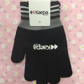 ケイパ(Kaepa)のkaepa ケイパ子供のびのび手袋(手袋)