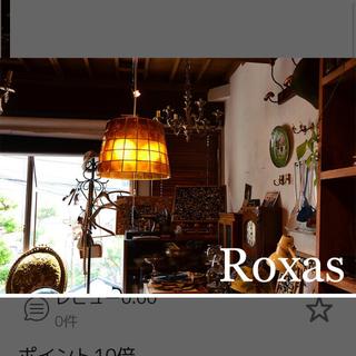 Lu Cerca roxas 3灯タイプ(天井照明)