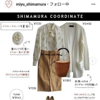 しまむら - 【人気】ボウタイフラワーシャツ