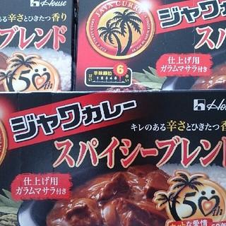 ハウスショクヒン(ハウス食品)のシャワカレー スパイシーブレンド(調味料)