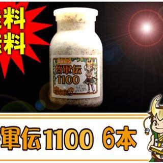 菌糸瓶 菌糸ビン 将軍伝 1100 6本 オオクワガタ 幼虫 えさ(虫類)