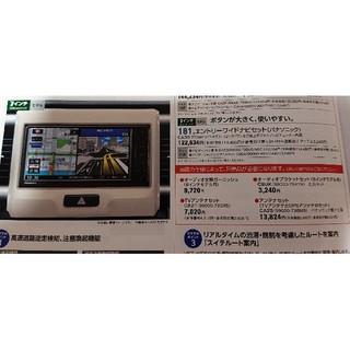 スズキ(スズキ)のスズキ純正 7型ワイド 最新モデル CN-RZ743(カーナビ/カーテレビ)