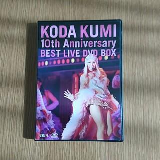タカラジマシャ(宝島社)の倖田來未10th Anniversary BEST LIVE DVD BOX(ミュージック)