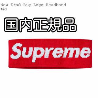 シュプリーム(Supreme)のSupreme New Era Big Logo Headband 2018(その他)