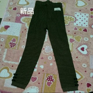 キムラタン(キムラタン)の【新品】ドルチーナ☆ニットレギンス  size120(パンツ/スパッツ)