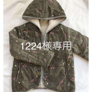エスティークローゼット(s.t.closet)のリバーシブル ジャンパー ジャケット 120cm(ジャケット/上着)