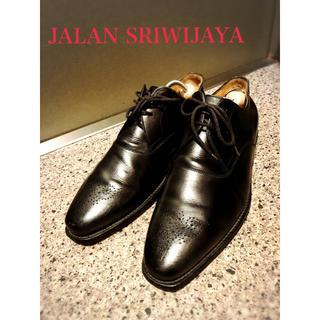 オールデン(Alden)のJALAN SRIWIJAYA  ジャランスリワヤ メダリオン (ドレス/ビジネス)