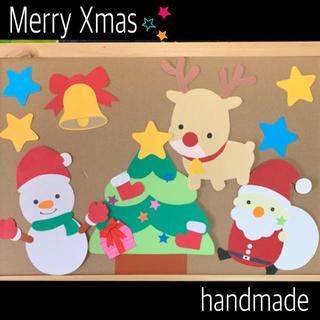 画用紙 ハンドメイド 誕生日 壁面 アルバム 飾り イラスト お祝い クリスマス(型紙/パターン)