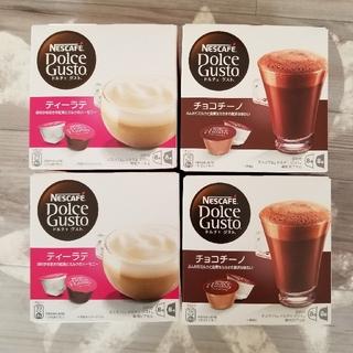 ネスレ(Nestle)のネスカフェ ドルチェグスト 専用カプセル 4箱セットまとめ売り♪(コーヒー)