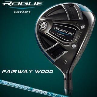 キャロウェイゴルフ(Callaway Golf)のキャロウェイ ROGUE STAR  フェアウェイウッド   #3W(クラブ)